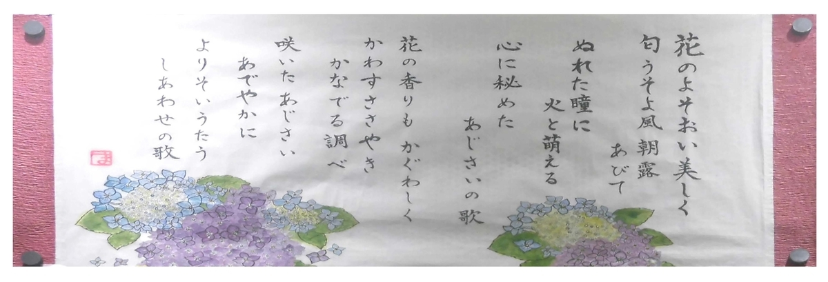 f:id:jiajiawarabi:20210711184735j:plain