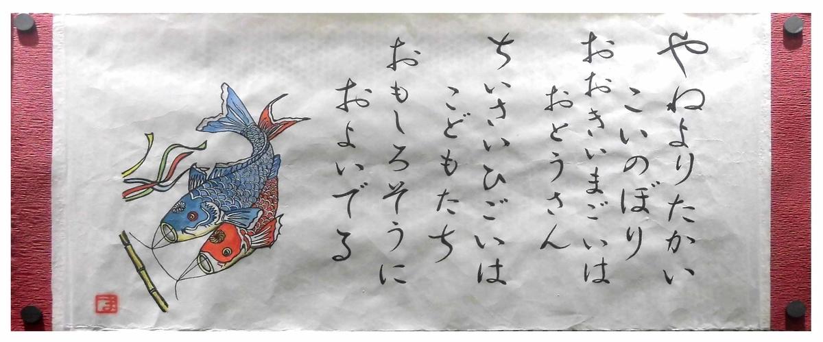 f:id:jiajiawarabi:20210711184808j:plain