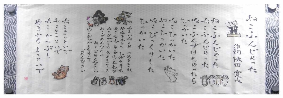 f:id:jiajiawarabi:20210711185225j:plain