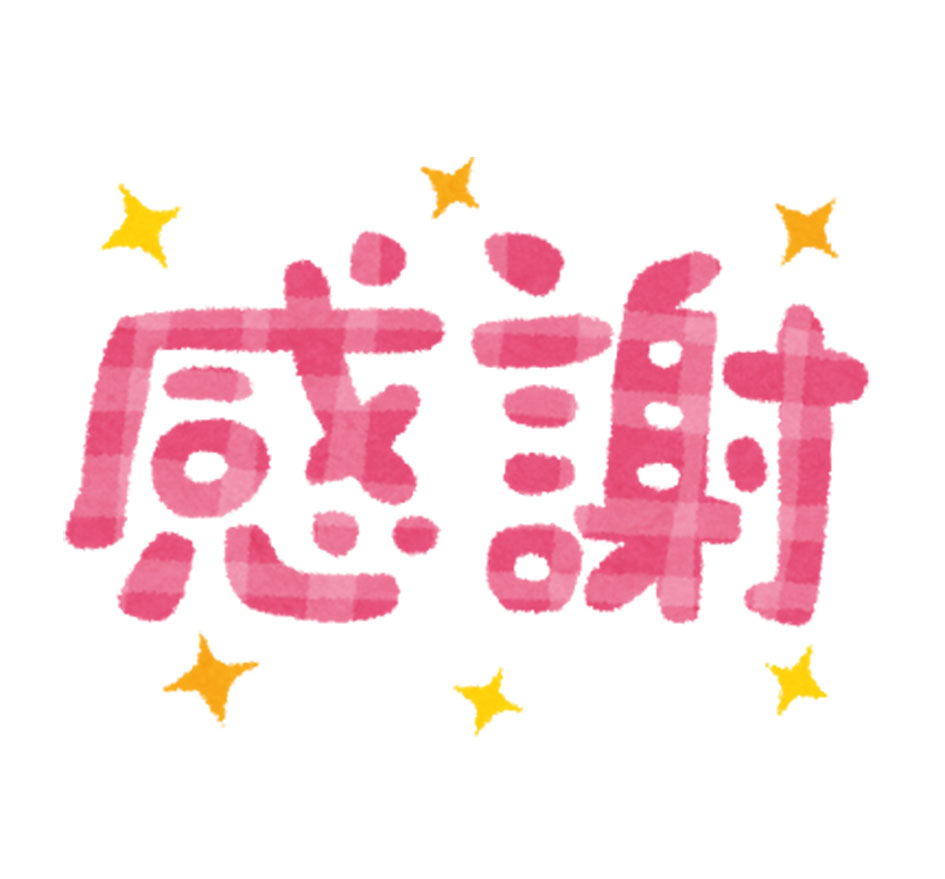 f:id:jiajiawarabi:20210716140545j:plain