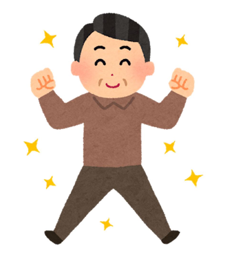 f:id:jiajiawarabi:20210723124219j:plain
