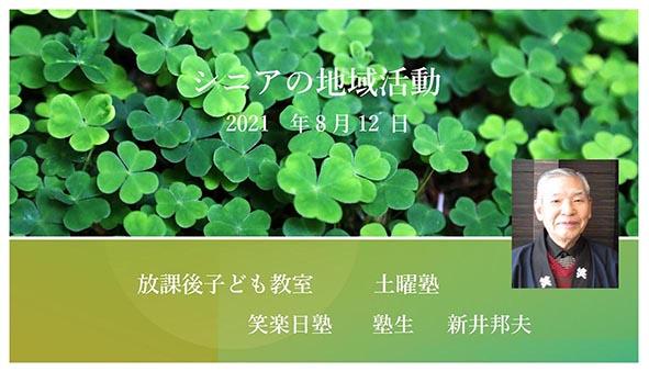 f:id:jiajiawarabi:20210723124745j:plain