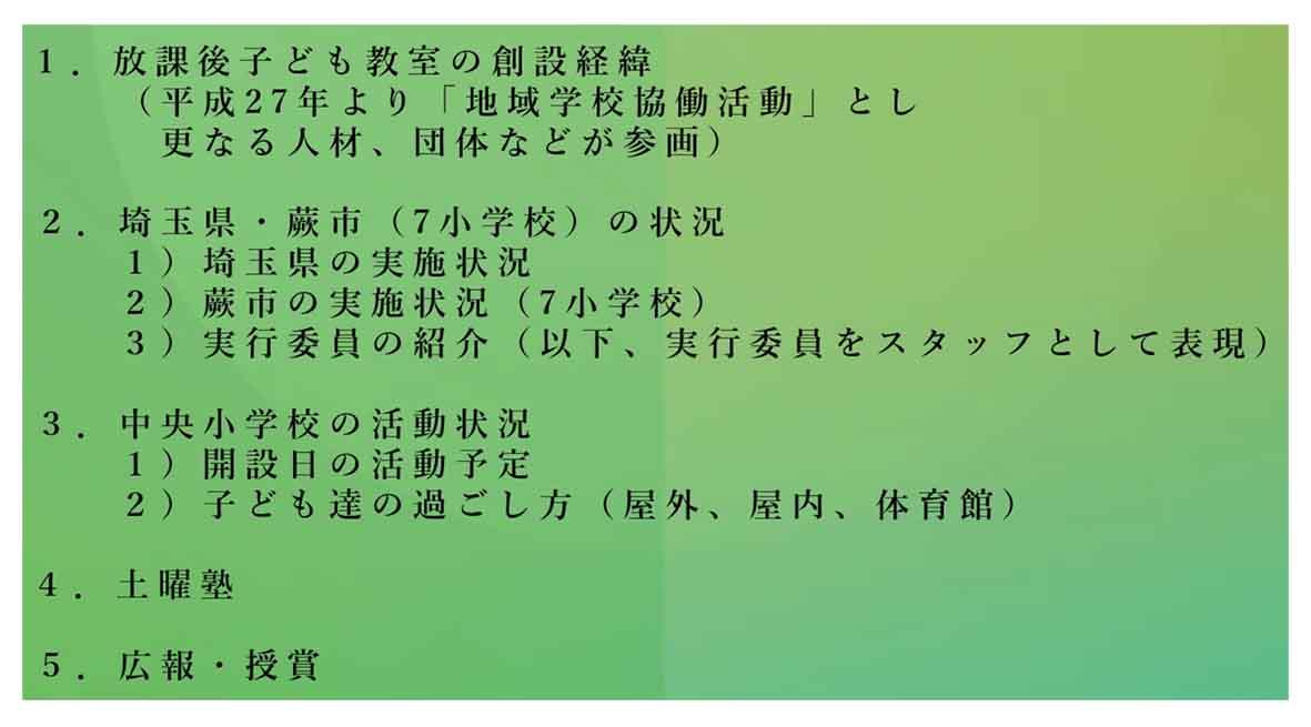 f:id:jiajiawarabi:20210723124828j:plain