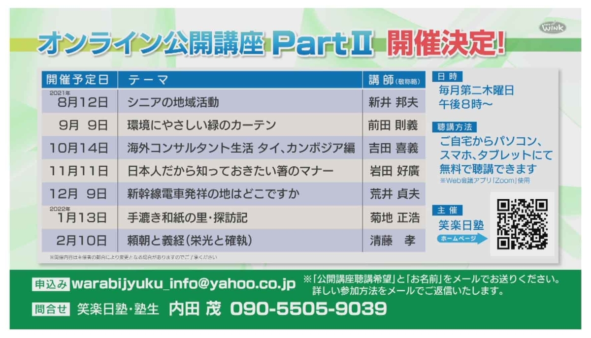 f:id:jiajiawarabi:20210817163836j:plain