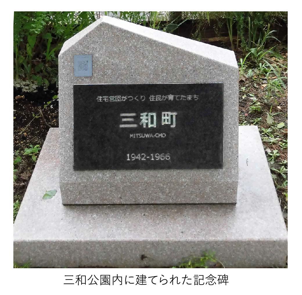 f:id:jiajiawarabi:20210822134441j:plain