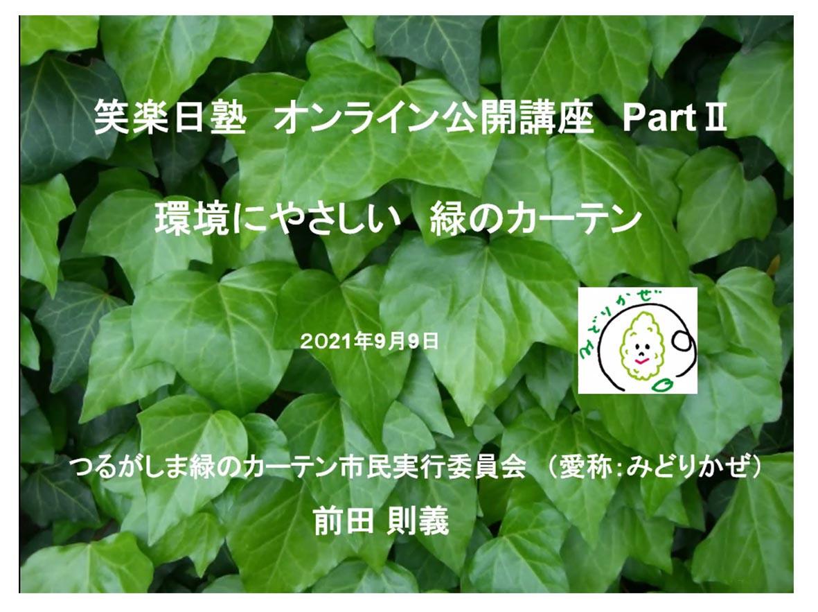 f:id:jiajiawarabi:20210822135201j:plain