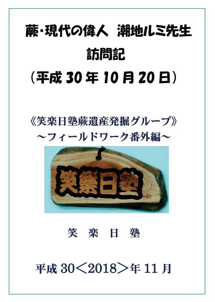 f:id:jiajiawarabi:20210822155252j:plain