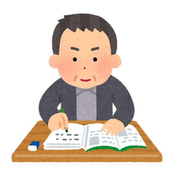 f:id:jiajiawarabi:20210905191156j:plain