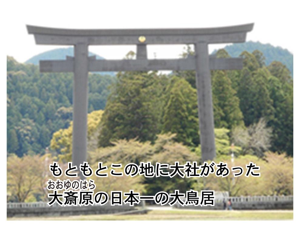 f:id:jiajiawarabi:20210905191433j:plain