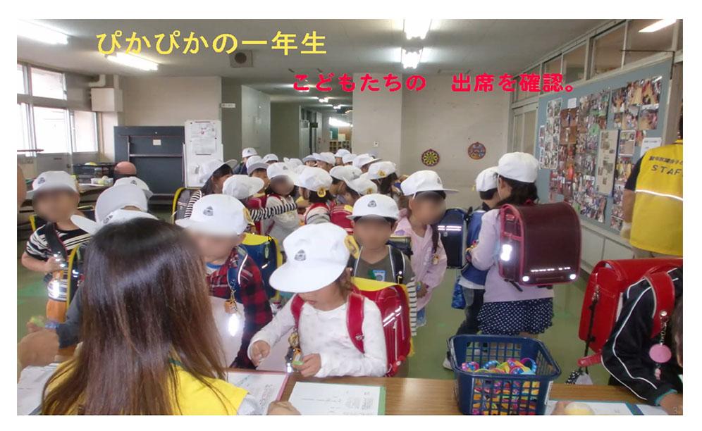 f:id:jiajiawarabi:20210911154952j:plain