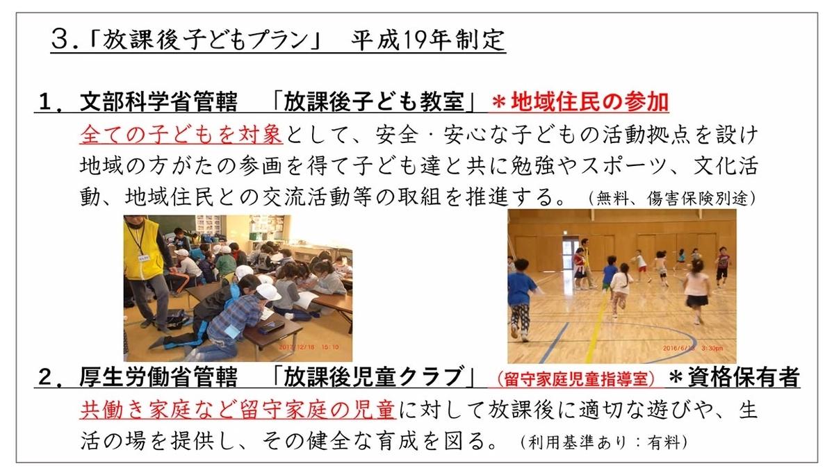 f:id:jiajiawarabi:20210911155237j:plain
