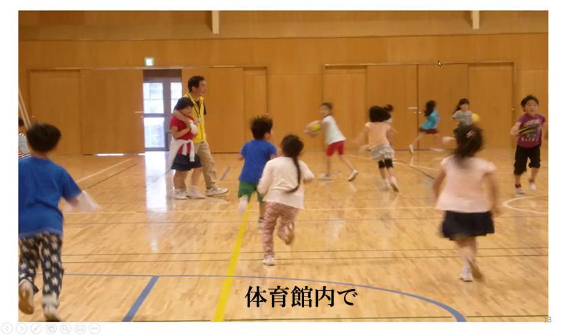 f:id:jiajiawarabi:20210911161801j:plain