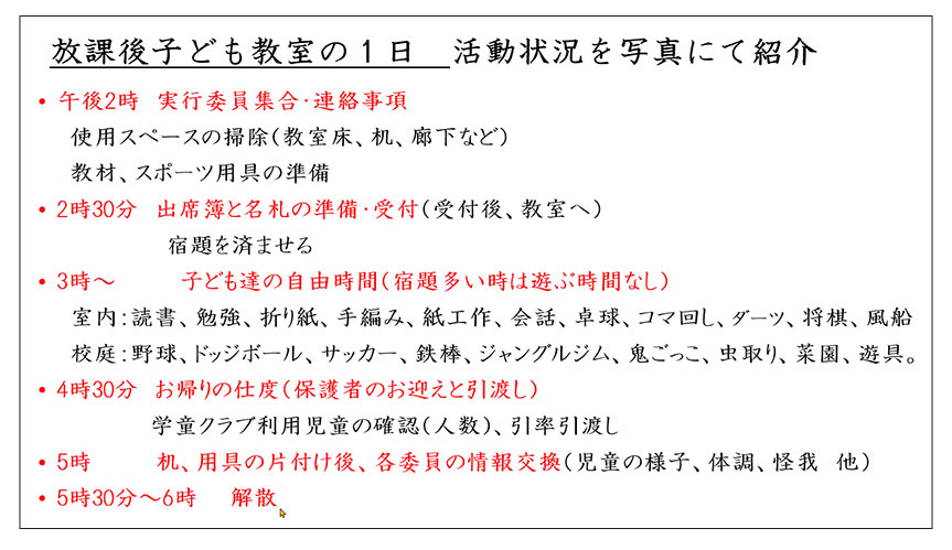 f:id:jiajiawarabi:20210911164406j:plain