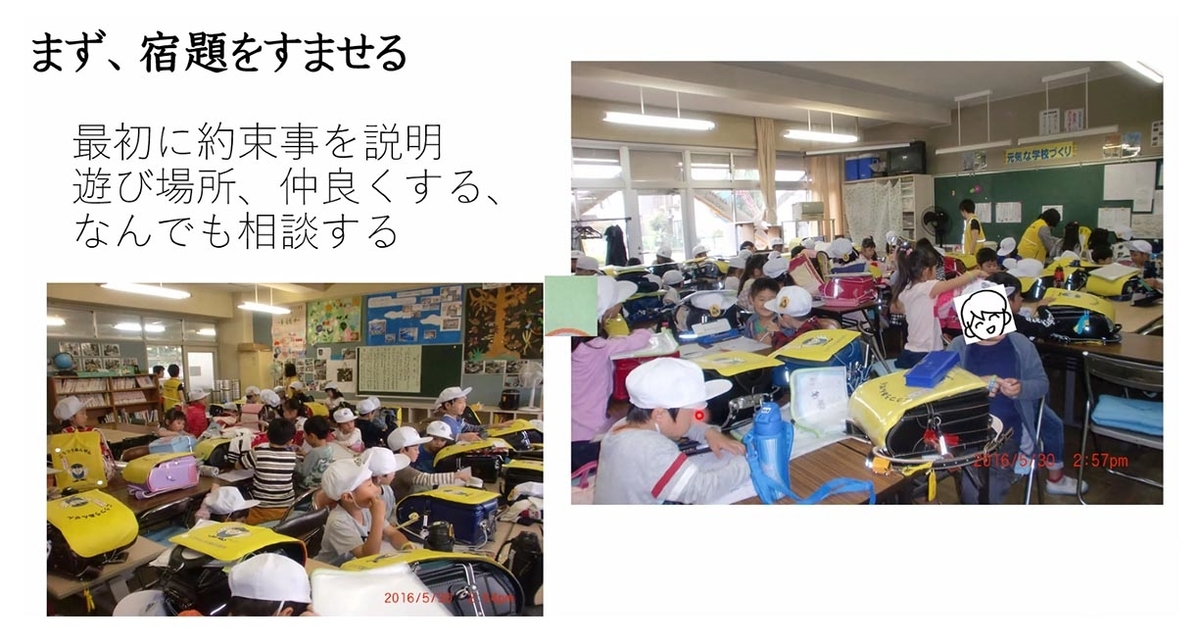 f:id:jiajiawarabi:20210911164738j:plain
