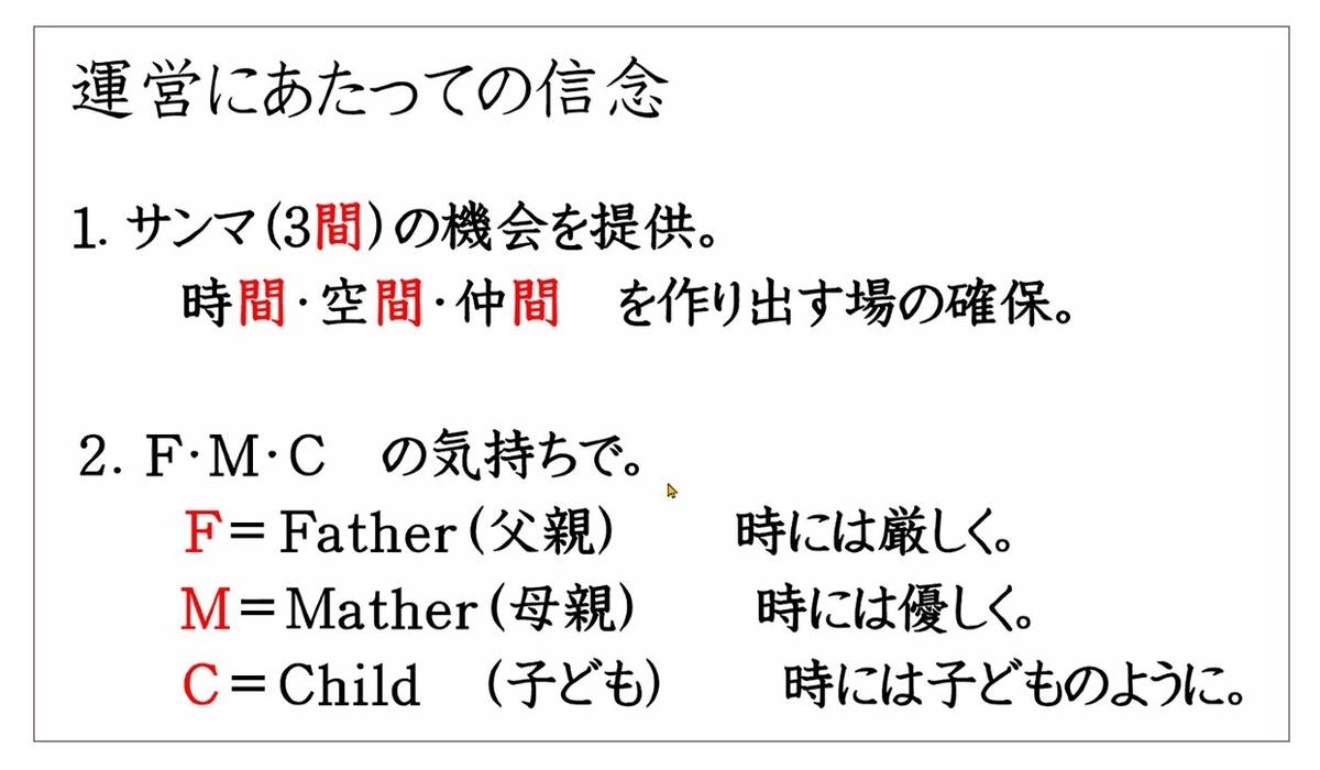 f:id:jiajiawarabi:20210911182845j:plain