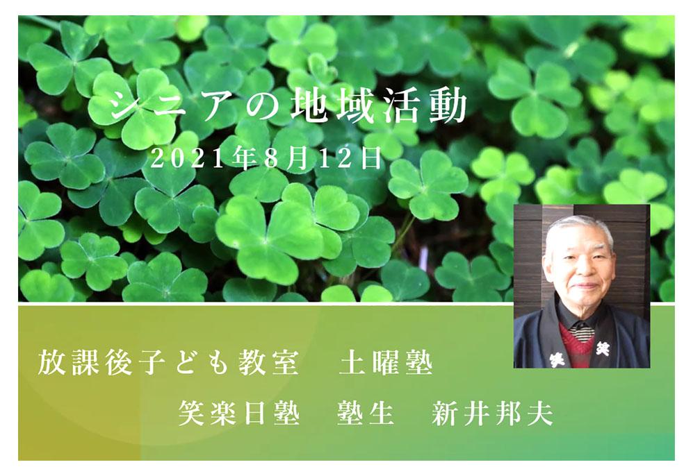 f:id:jiajiawarabi:20210912110911j:plain