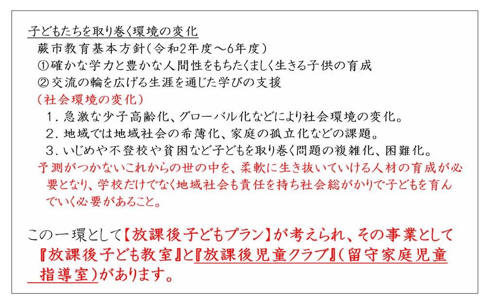 f:id:jiajiawarabi:20210912112229j:plain