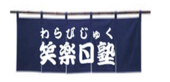 f:id:jiajiawarabi:20210920155351j:plain