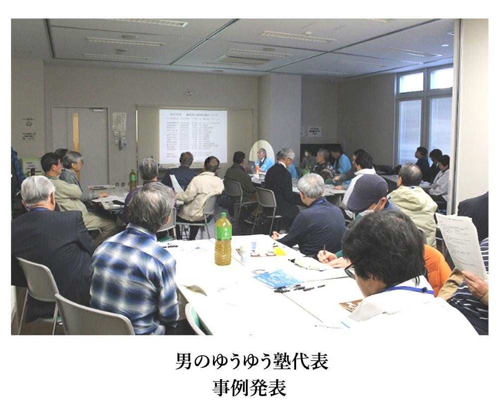 f:id:jiajiawarabi:20210920155453j:plain
