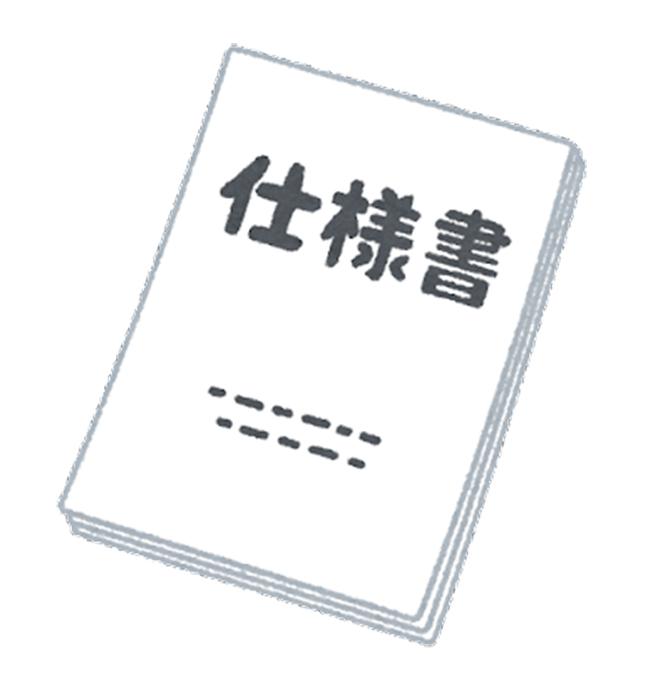 f:id:jiajiawarabi:20211001134900j:plain