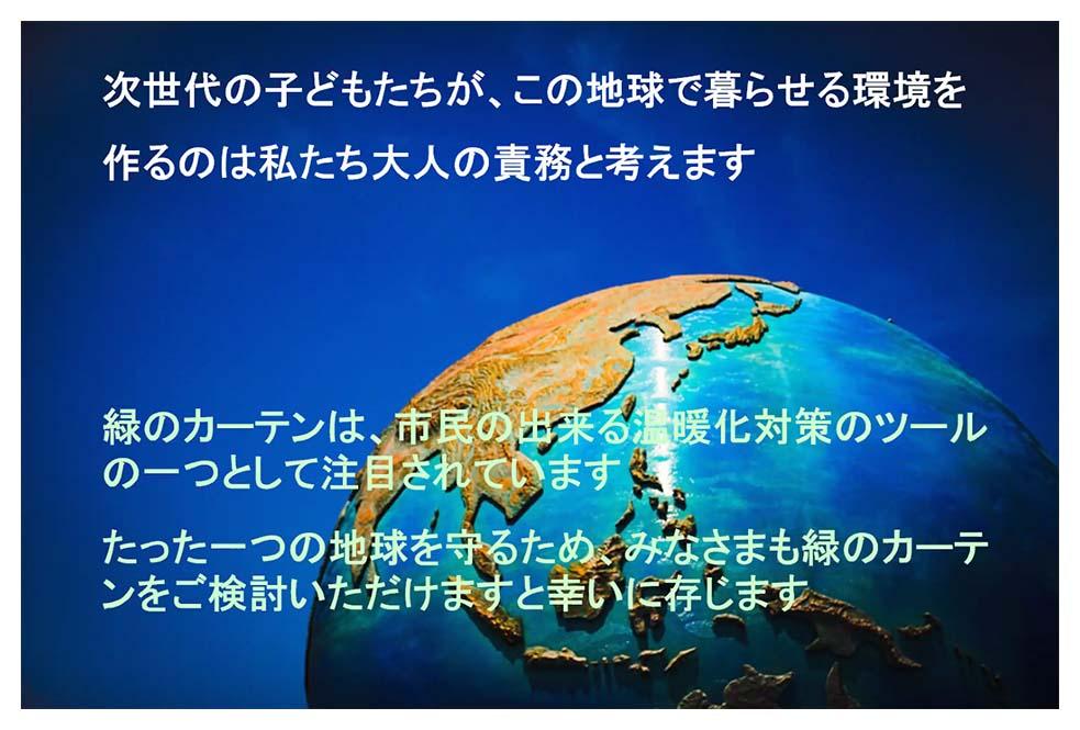 f:id:jiajiawarabi:20211007165806j:plain