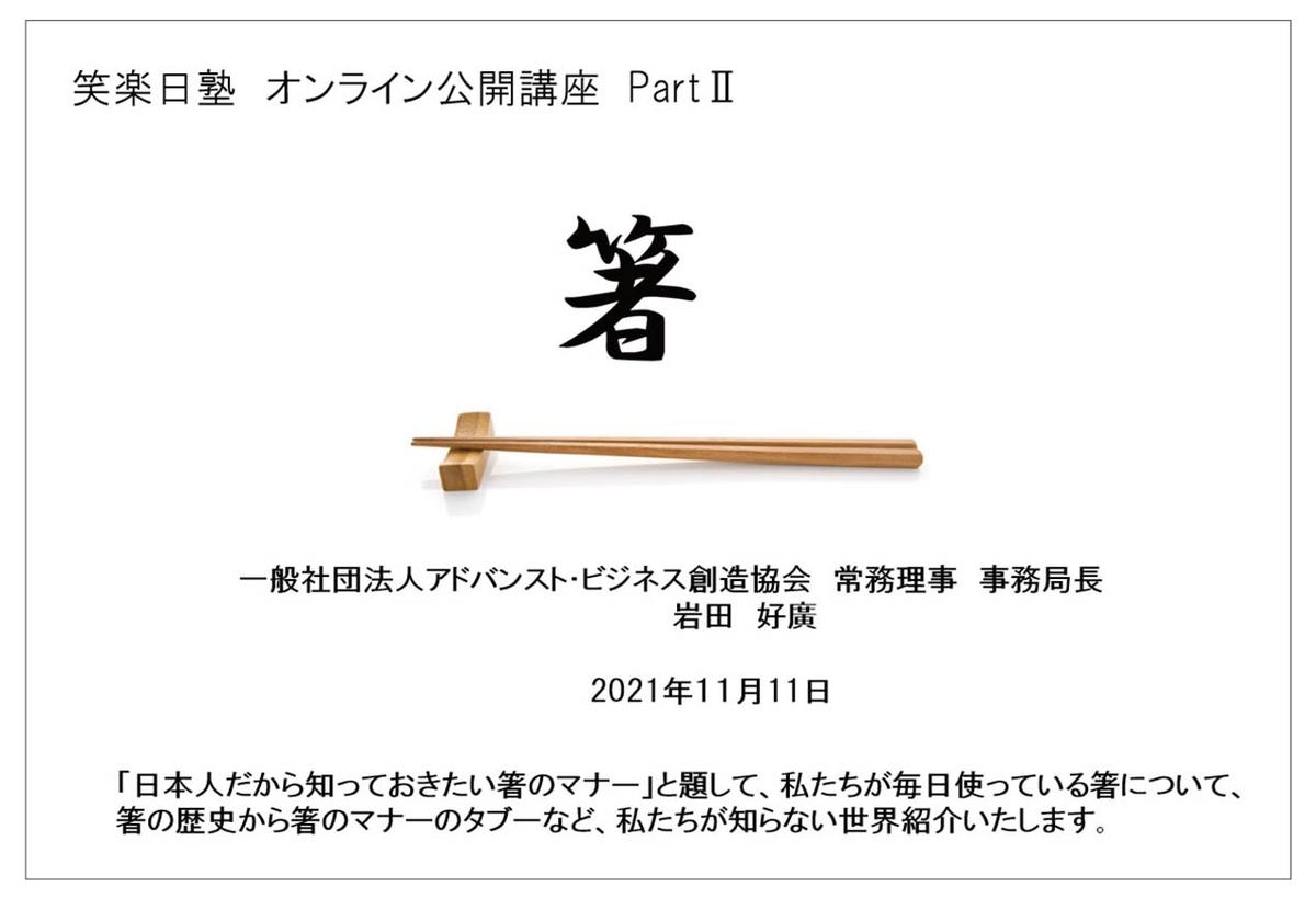 f:id:jiajiawarabi:20211007171247j:plain
