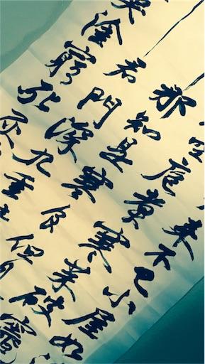 f:id:jiamiao:20170124142602j:image