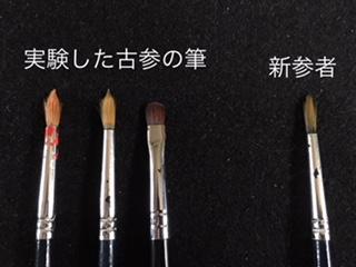 f:id:jiamiao:20180210162151j:plain