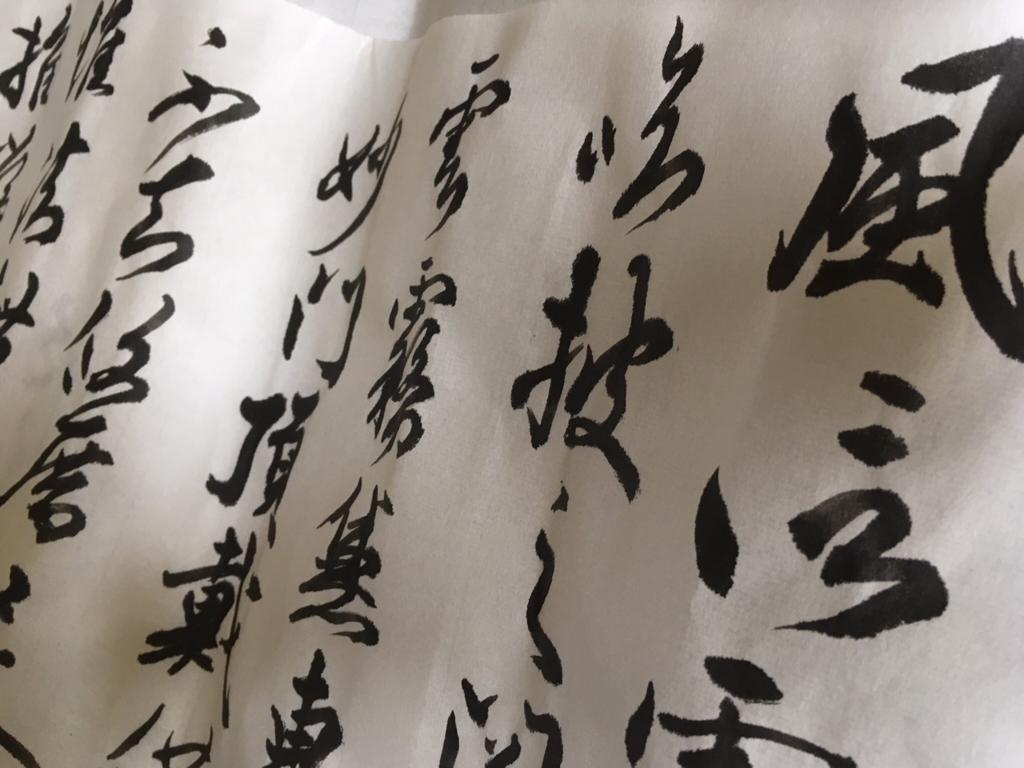 f:id:jiamiao:20180407213014j:plain