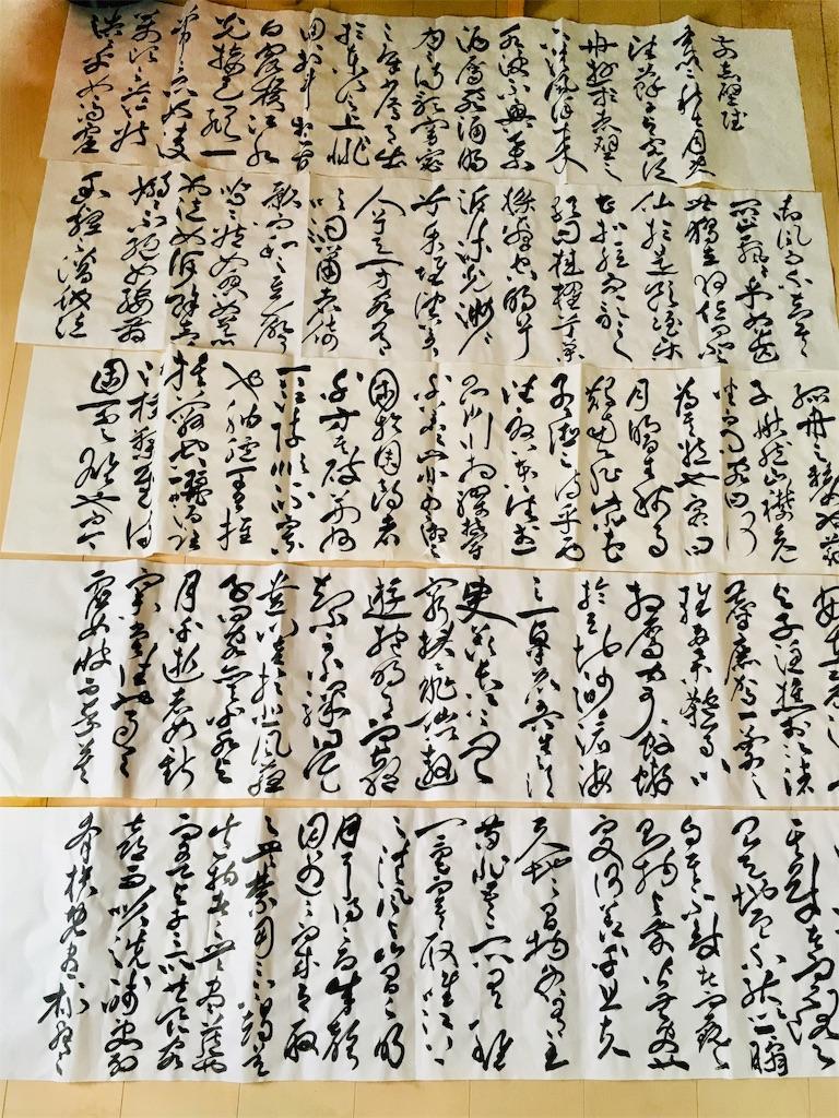 f:id:jiamiao:20190514100608j:image