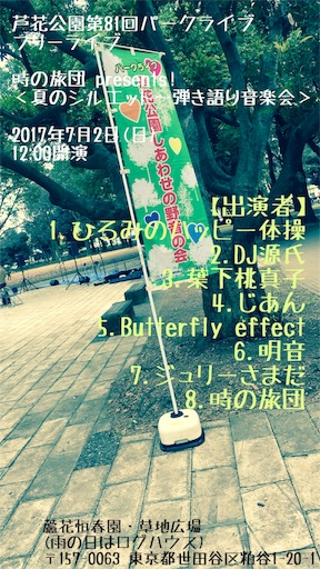 f:id:jian_music:20180118170207j:image