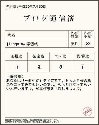 20080730165248