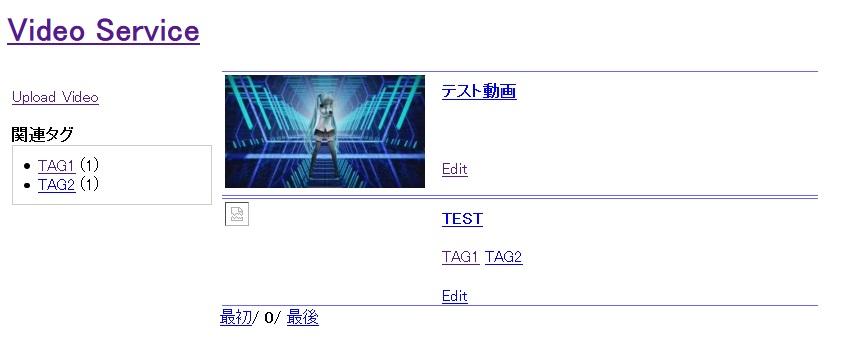 f:id:jianlan:20190805222058j:plain