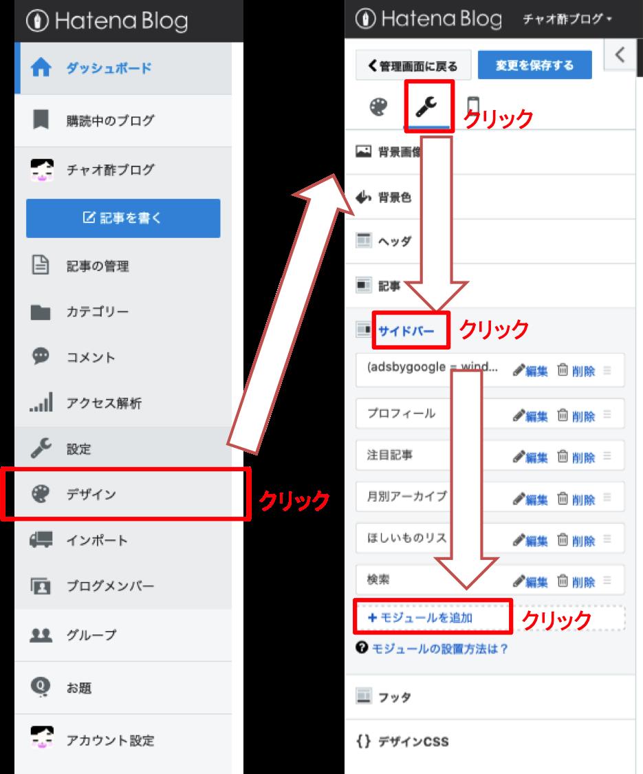 f:id:jiaozi77:20190529225329p:plain