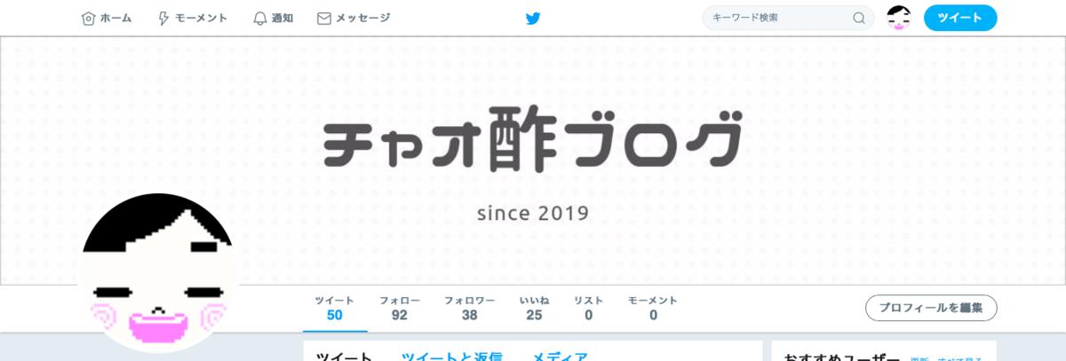 f:id:jiaozi77:20190601212553p:plain
