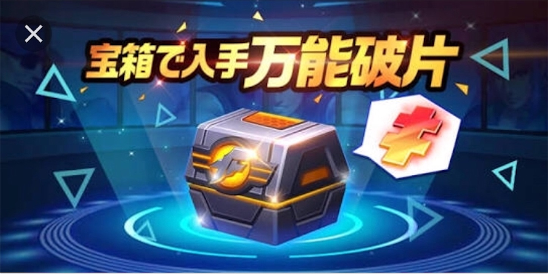 f:id:jibuchang:20180220211958j:image