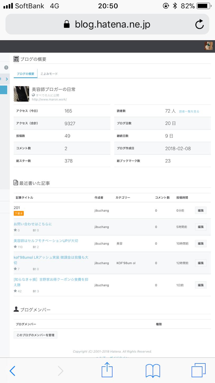 f:id:jibuchang:20180228210250p:image