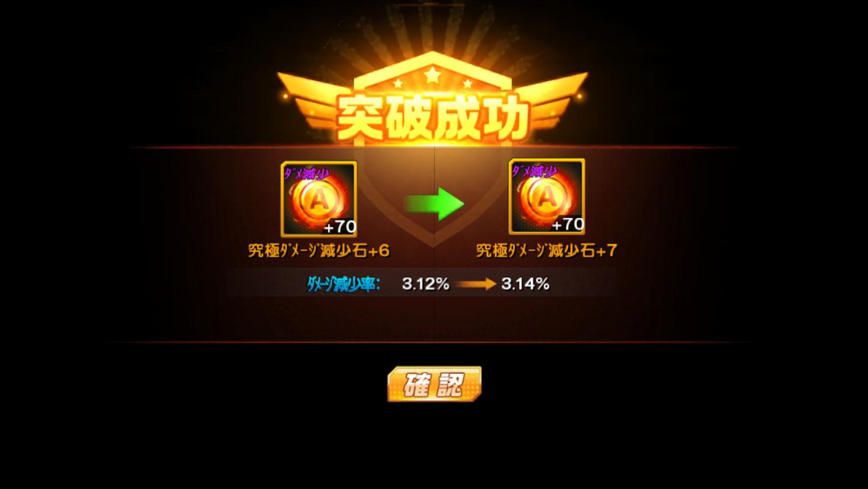 f:id:jibuchang:20180308074846p:image