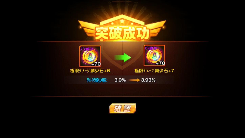 f:id:jibuchang:20180308075059p:image
