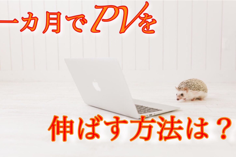 f:id:jibuchang:20180308103130j:image