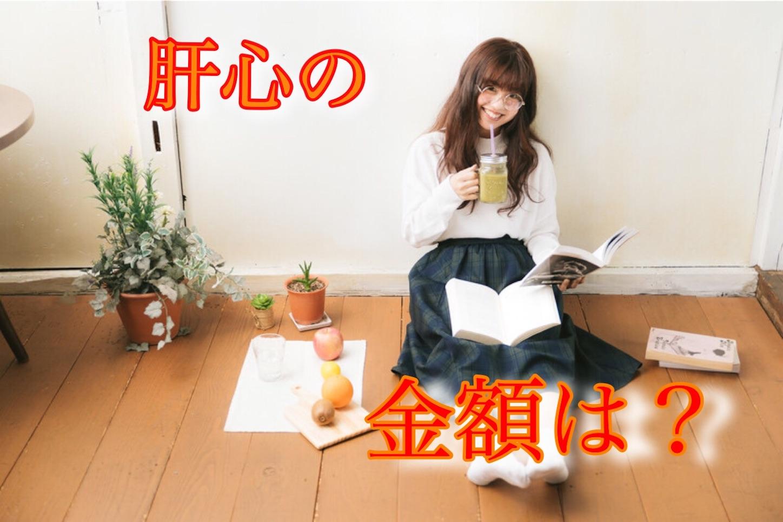 f:id:jibuchang:20180308103837j:image