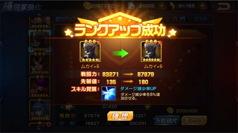 f:id:jibuchang:20180331080610j:image