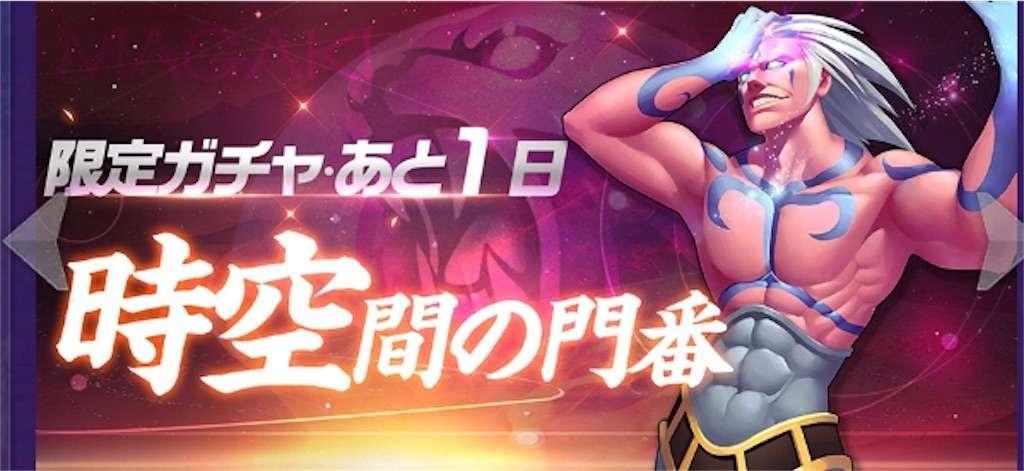 f:id:jibuchang:20180429154435j:image