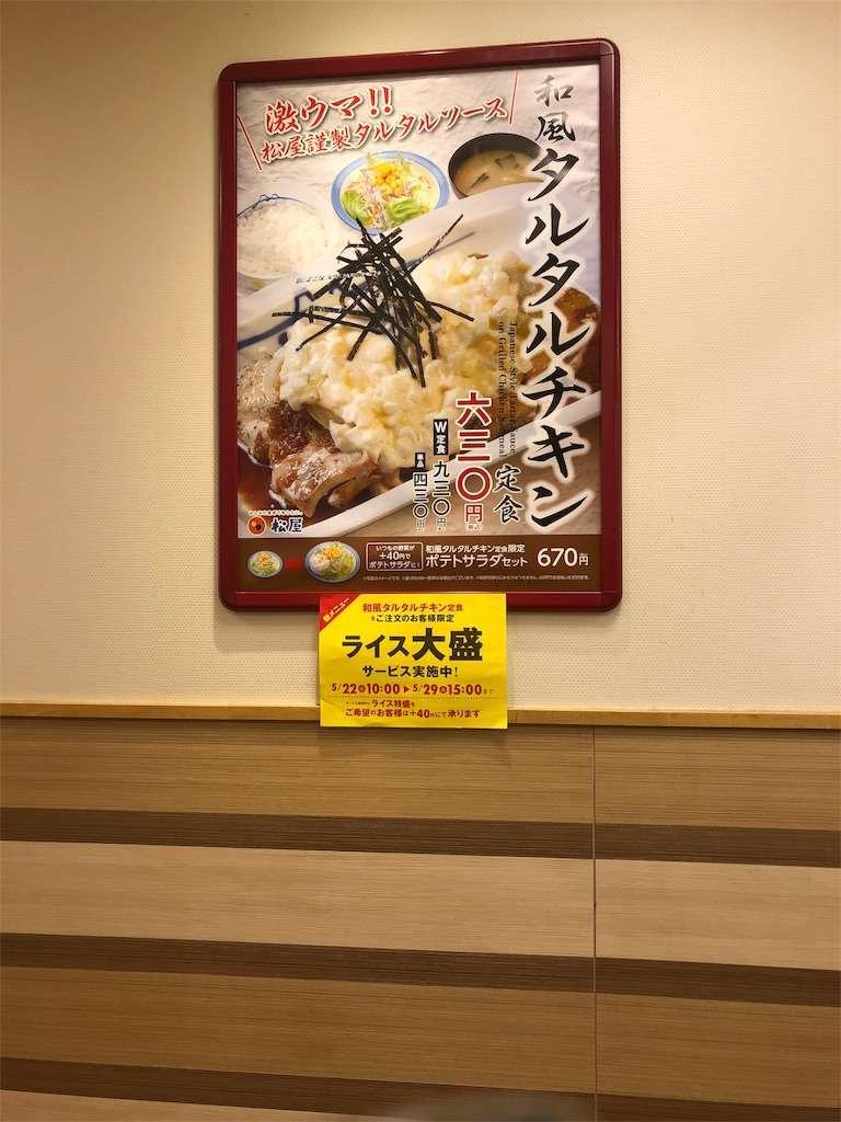 f:id:jibuchang:20180523181737j:image