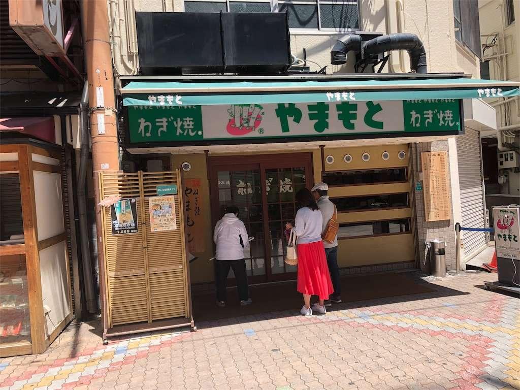 f:id:jibuchang:20180524112424j:image