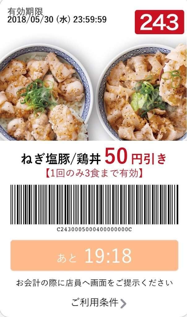 f:id:jibuchang:20180524120847j:image