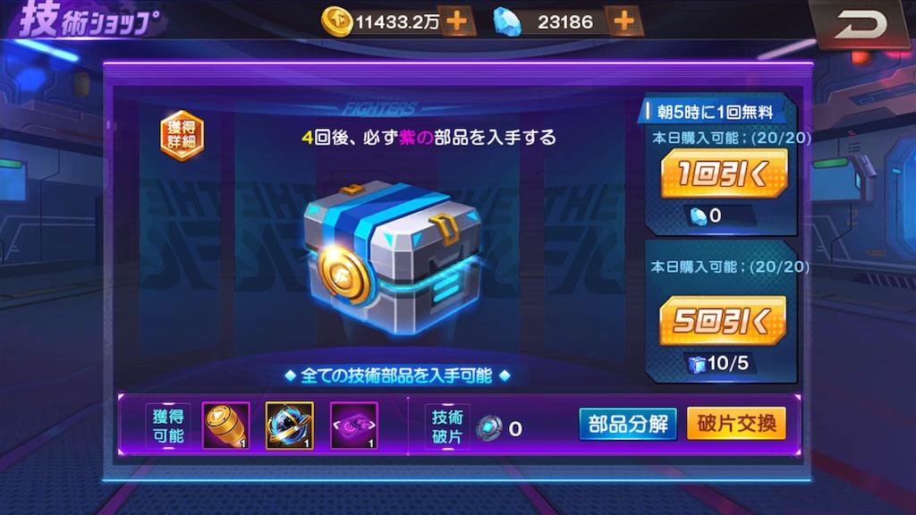 f:id:jibuchang:20180524124410p:image