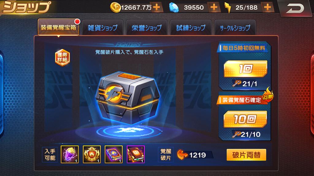 f:id:jibuchang:20180528183315p:image
