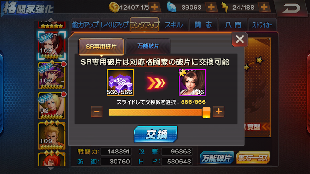 f:id:jibuchang:20180530235536p:image