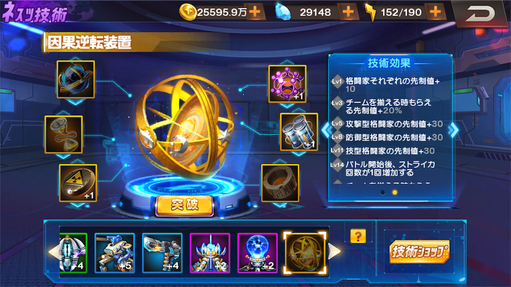 f:id:jibuchang:20180629212643p:image